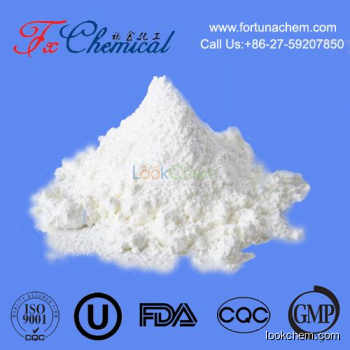 High purity 1-Hydroxyoctadecane/stearyl alcohol Cas 112-92-5 with factory price