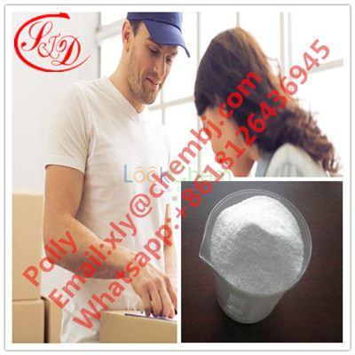 Pharmaceutical Raw Materials 1-Amino-4-Guanidinobutane Sulfate/Agmatine Sulfate CAS 2482-00-0