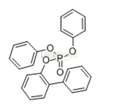 2-Biphenyl diphenyl phosphate, CAS: 132-29-6, purity: 98%