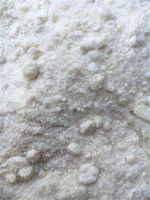 choline bitartrate crystalline