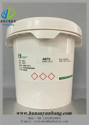 ABTS Diammonium 2,2'-azino-bis(3-ethylbenzothiazoline-6-sulfonate) with cas no. 30931-67-0  most competitive price worldwidely directly from factory ,purity 98%,FREE SAMPLE AVAILABLE