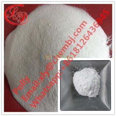 Factory Direct Supply Pharmaceutical Raw Materials Gemfibrozil CAS 25812-30-0