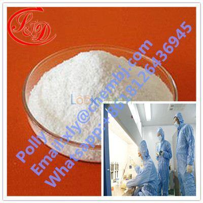 Pharmaceutical Raw Materials Anti-Inflammatory Analgesics Loxoprofen Sodium CAS 80382-23-6