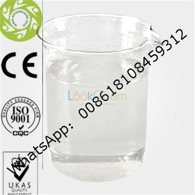 4-Bromofluorobenzene Pharmaceutical raw materials