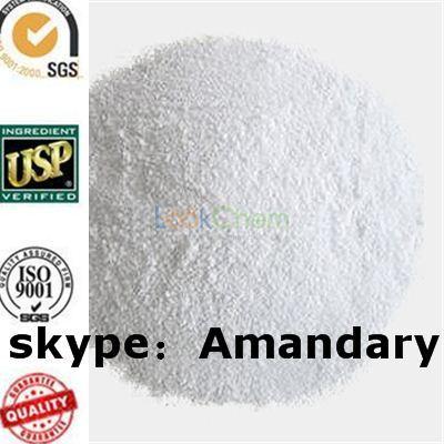 Triisobutyl phosphate Assay: 99% 126-71-6