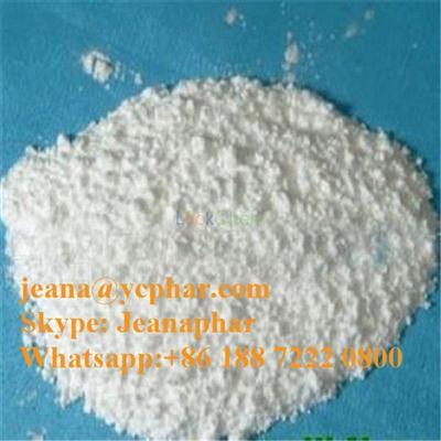 Antiemetic Ganciclovir