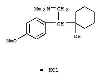 Top Quality Venlafaxine hydrochloride (CAS No.99300-78-4)