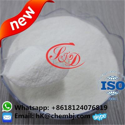 Butoconazole nitrate CAS 64872-77-1 With high quality and best price