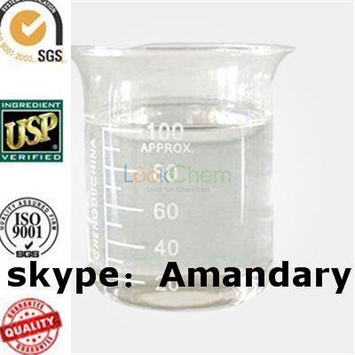 2-Fluorobenzoyl chloride