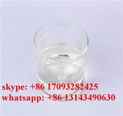 2-Hydroxyethyl methacrylate,2-Hydroxyethyl acrylate,2-(TRIBUTYLSTANNYL)PYRIDINE