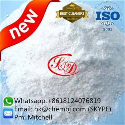 1-Hexadecanol CAS 36653-82-4 With high quality and best price