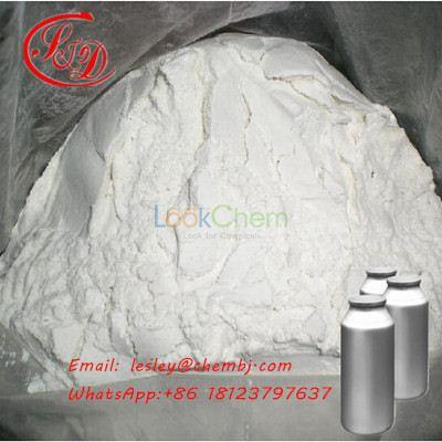 API Pure Oxiracetam Powder Nootropics Pharmaceutical Raw Materials API