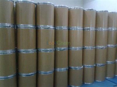 Dextrin (Starch gum)