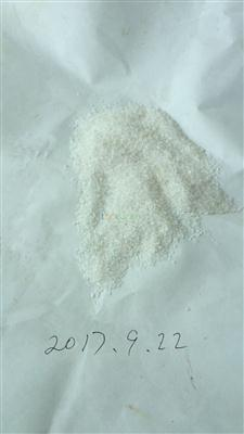 1-Naphthyl acetonitrile Superior purity Golden supplier