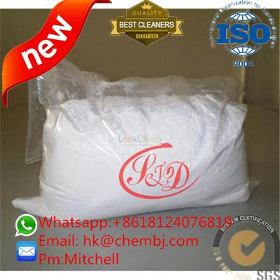 High quality Ketotifen Fumarate CAS 34580-14-8 Pharmaceutical for Asthma and Childhood Asthma