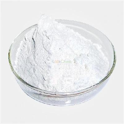 Ozagrel sodium(130952-46-4)