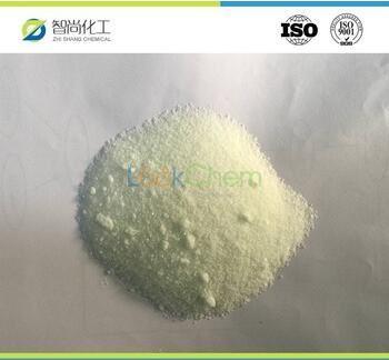 Xanthan gum CAS11138-66-2