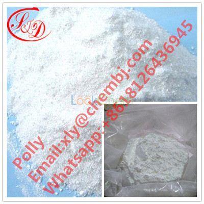 GMP Standard Pharmaceutical Raw Materials Ganciclovir CAS 82410-32-0