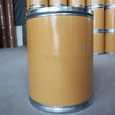 CAS2457-47-8 3,5-Dichloropyridine