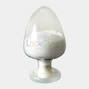 Nitrofurantoin Supplier