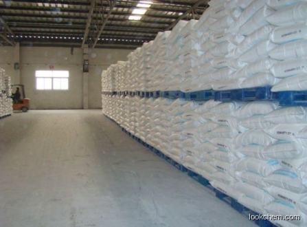 High purity Polyethylene-polypropylene glycol 98% TOP1 supplier in China CAS NO.9003-11-6