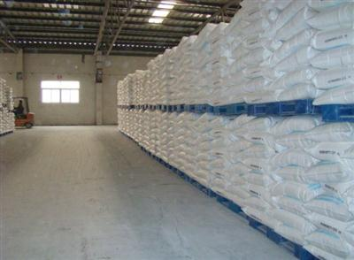 High quality Anhydrous sodium sulfate