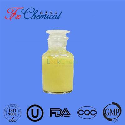 High purity Octadearyl dimethyl ammonium chloride Cas 112-03-8 with cheap price