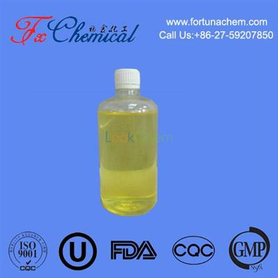 High quality Butyl oleate Cas 142-77-8 with reasonable price prompt shipment