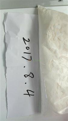 [1,1'-Bis(diphenylphosphino)ferrocene]palladium(II) chloride