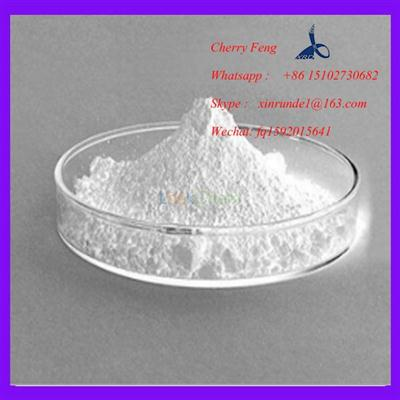 Cytosine Anabolic Pharmaceuticals High Purity Lamivudine Intermediates CAS 71-30-7