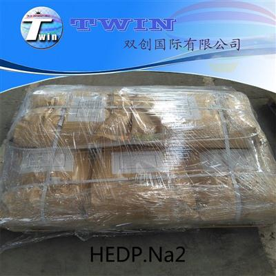 HEDP.Na2 powder CAS No.: 7414-83-7(7414-83-7)
