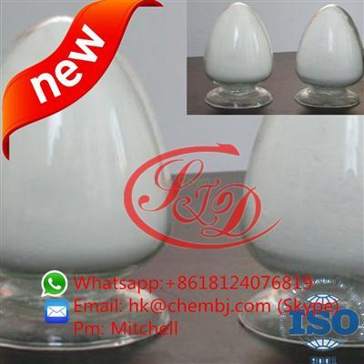 Factory Price Pharmaceutical Raw Material CAS 186826-86-8 Moxifloxacins Hydrochloride