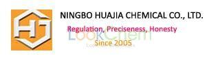 2-Hydroxyethyl methacrylate|2-HEMA
