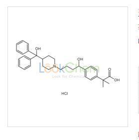Fexofenadine hydrochloride CAS NO.153439-40-8