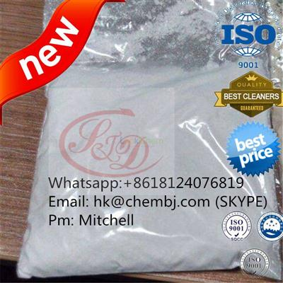 Factory Direct Supply Pharmaceutical Raw Materials Quinidine CAS 56-54-2 with best price