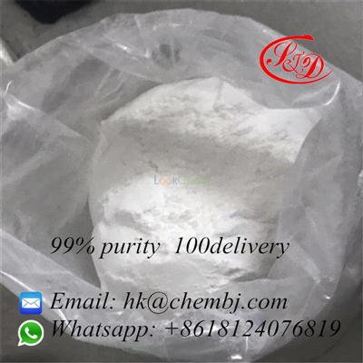 99% Pharmaceutical Intermediates Raw Materials Olanzapine 5mg Medical Grade 132539-06-1 factory price