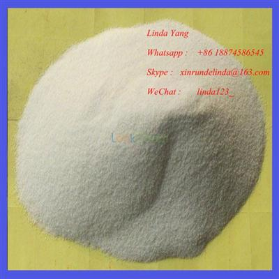 China Lorcaserin Hydrochloride Powders 616202-92-7 For Weight Loss