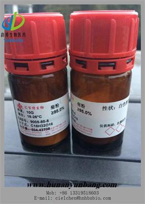 4,4'-(1H-1,2,4-Triazol-1-ylmethylene)dibenzonitrile