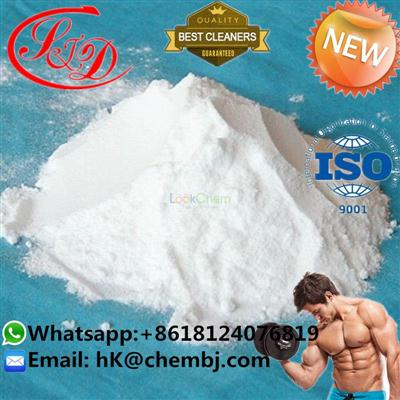 High Quality 99% USP Pharmaceutical Mateiral chlorzoxazone CAS 95-25-0 WIth factory price