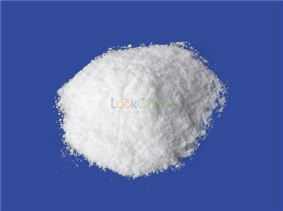 Pharmaceutical Raw Materials Theophylline