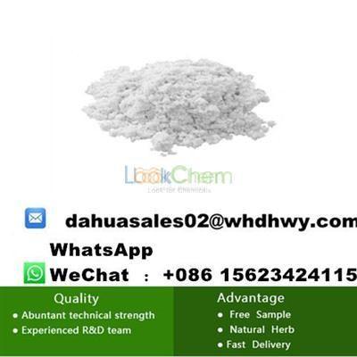 cheap factory price of Polyethylene glycol CAS:25322-68-3