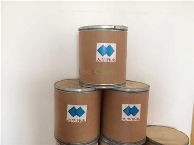 High quality 1,2,4-Trichlorobenzenee supplier in China CAS NO.120-82-1