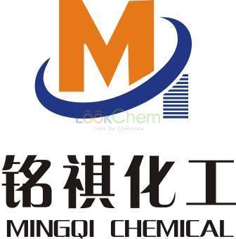 Factory high purity Febuxostat in stock CAS 144060-53-7