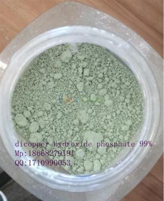 dicopper hydroxide phosphate