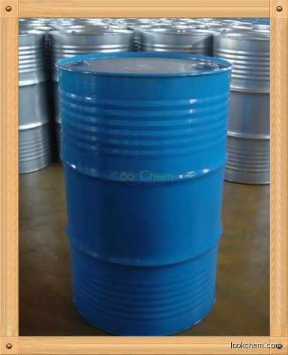 Bulk supply stable quality 1-Diethylamino-2-propyne 4079-68-9 with low price
