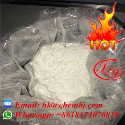 High Purity Antibiotics Powder Balofloxacin CAS 127294-70-6 Factory Price