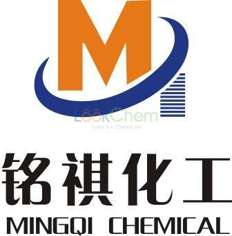Factory high purity Florfenicol in stock CAS 73231-34-2