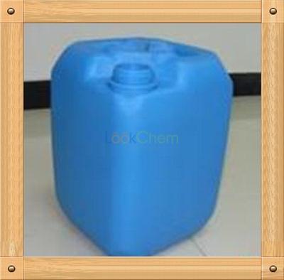 Dimethyl silicone oil (201grade)(63148-62-9)