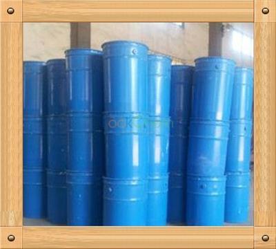 Polyphenyl-(dimethylsiloxy)siloxane, hydride terminated(68952-30-7)