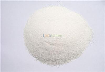 high purity lower price WP-8